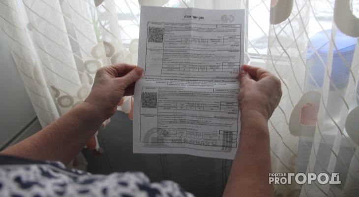 В Коми изменят тарифы на коммунальные услуги