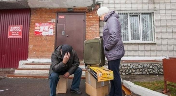 Конституционный суд разрешил изымать у должников единственное жилье