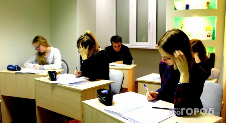 Работающие и неработающие ухтинцы могут бесплатно получить новую профессию