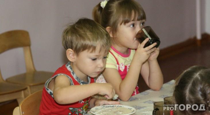 Список ухтинских детских садов, в которых будут работать дежурные группы на период праздников