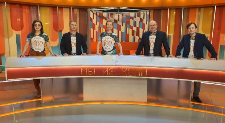 Бывший мэр Ухты со своей командой представили республику в телевизионном шоу