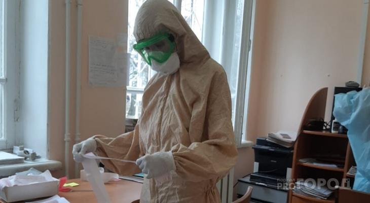 В Роспотребнадзоре рассказали, при каких условиях закончится пандемия COVID-19