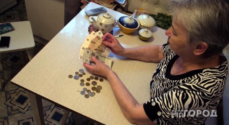 Стало известно,  как накопить россиянам на достойную пенсию