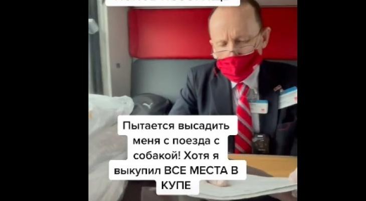 В Коми, незнакомый с правилами начальник поезда хотел высадить пассажира