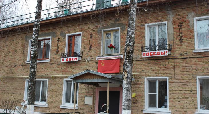 Ухтинские пенсионеры показали, как должен выглядит дом на 9 мая