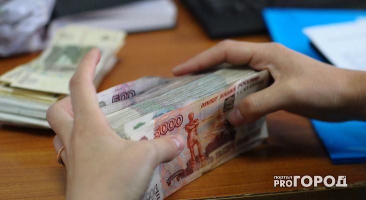 """Ухтинцами напомнили о выплатах, которое """"задолжало"""" государство"""