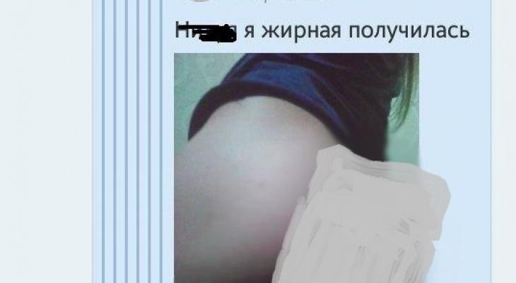 интим школьниц Старшеклассники вымогали деньги у школьниц за интимные фото