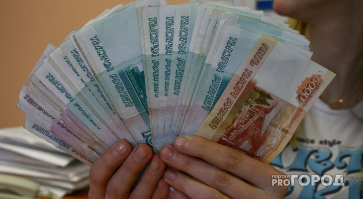 В Коми мужчина украл у маленького племянника 1,4 миллиона рублей